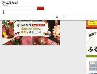 furunavi.jp screenshot