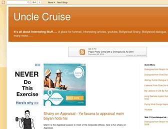 unclecruise.blogspot.com screenshot
