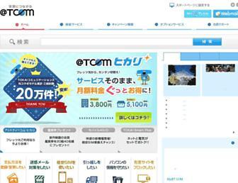 Thumbshot of T-com.ne.jp