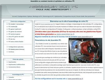 Fbe5df07d1b198a29ec472eabcd60e5e3807266a.jpg?uri=assemblersonpc.websiteconcept