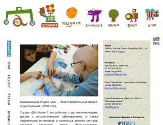 studio-da.info screenshot