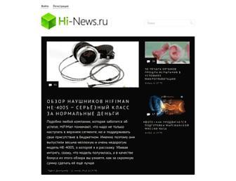 Main page screenshot of hi-news.ru