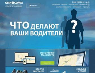 Fbf4051785b3421b95e1c978209897b5e6bf64b5.jpg?uri=omnicomm