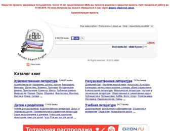 Fbf5b05ebac0287f668caa6678fd27323e017ec5.jpg?uri=ebdb