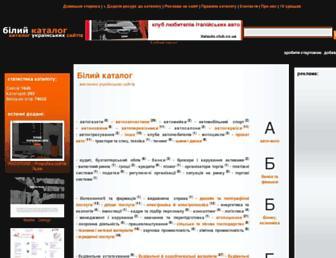 Fc000f181d906934f9d4e0fd1897887f9776499d.jpg?uri=white-catalog.in