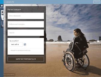 s-voi.ru screenshot