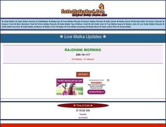 sattamatkareal.com screenshot
