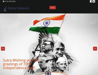 sutrainfotech.net screenshot