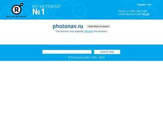 Fc2604c33fb06f7b59d3500dd7d8c42d9650e4fa.jpg?uri=photonav
