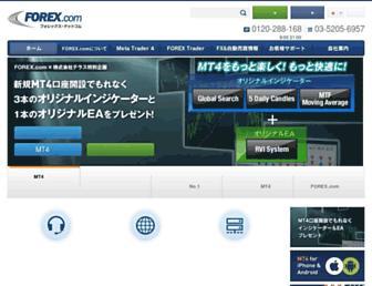 Fc34c1fb19479768700d954a58ac9cb6ebbb4508.jpg?uri=jp.forex