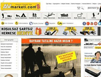 Thumbshot of Avmarketi.com