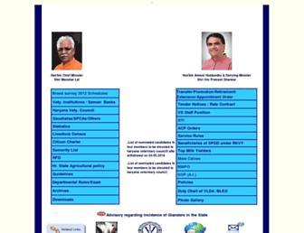pashudhanharyana.gov.in screenshot