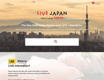 livejapan.com screenshot