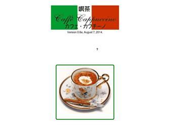 Main page screenshot of cappuccino.jp