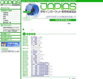 Fc9ed23d5da3b2835dbe8145dedbcaafe8b3b93d.jpg?uri=japias