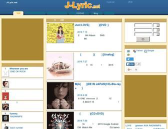 j-lyric.net screenshot