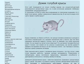 Fcb570df4915912f0f4ddfa30c1b8dcaed64d698.jpg?uri=rat