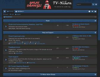 forums.tvnihon.com screenshot