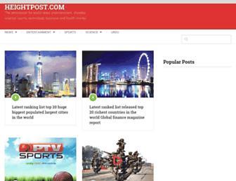 heightpost.com screenshot