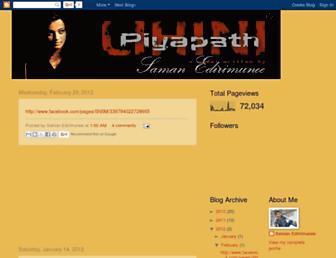lihinipiyapath.blogspot.com screenshot