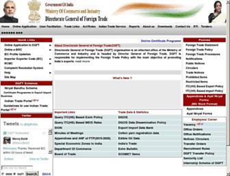 dgft.gov.in screenshot