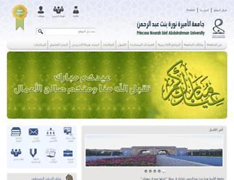 pnu.edu.sa screenshot