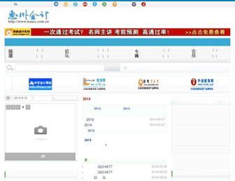Fcf6856815127344c4644ea972f3ee9ed737ad02.jpg?uri=hzacc.com