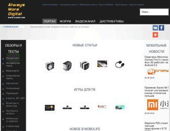 Main page screenshot of almodi.org