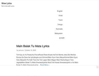 wowlyrics.in screenshot