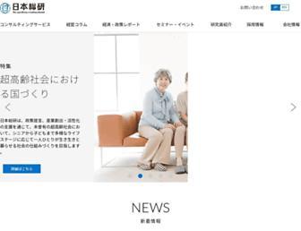 jri.co.jp screenshot