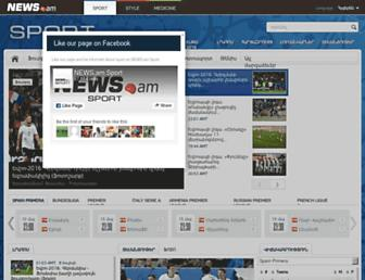 sport.news.am screenshot
