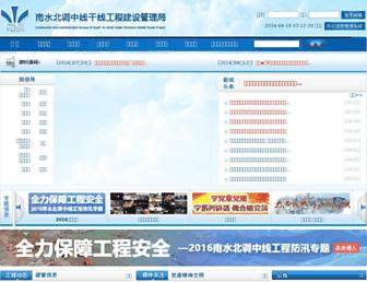 Main page screenshot of nsbd.cn