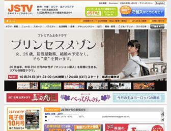 jstv.co.uk screenshot