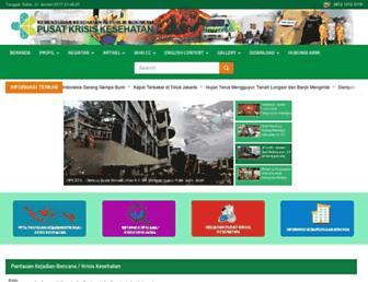 Main page screenshot of penanggulangankrisis.depkes.go.id