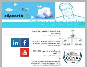 Thumbshot of Clipearth.com