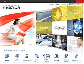 toyo.co.jp screenshot