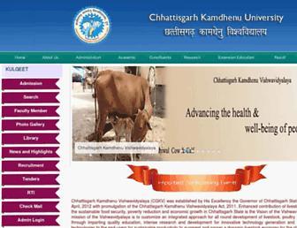 cgkv.ac.in screenshot