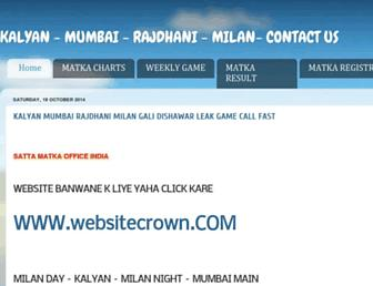kalyanmumbai.blogspot.com screenshot