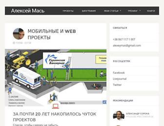 Fd62529c39f36bc15ecc38c91fe2118f3261b068.jpg?uri=mas.kiev