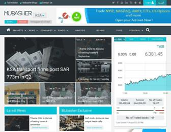 english.mubasher.info screenshot