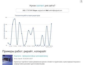 intellect-nova.com screenshot