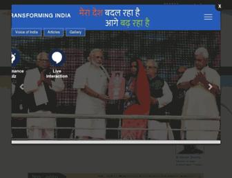 Main page screenshot of tourism.gov.in