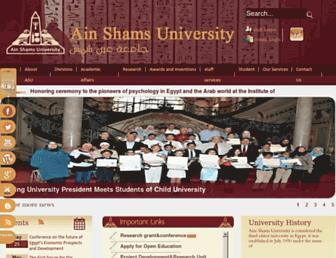 asu.edu.eg screenshot