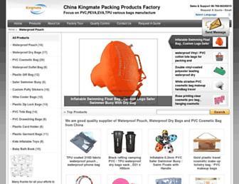 Fd7ba66969d7763c235d5fc169c19f0803707fcf.jpg?uri=plastic-bag-factory