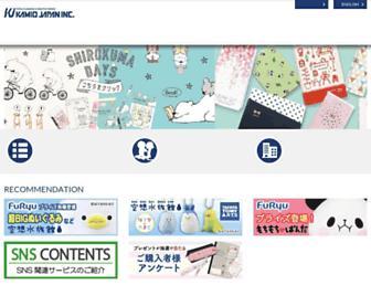 Main page screenshot of kamiojapan.jp