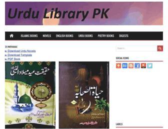 urdulibrarypk.blogspot.com screenshot