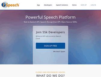 ispeech.org screenshot