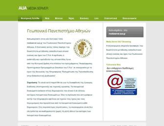 Main page screenshot of mediaserver.aua.gr