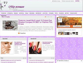 Thumbshot of Womenworld.com.ua