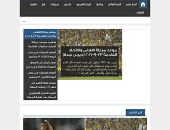 klma.org screenshot